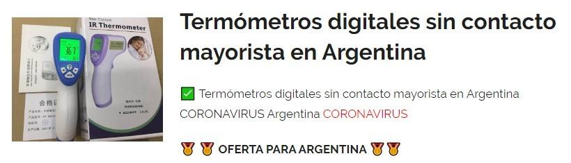 Termómetros digitales sin contacto en Argentina